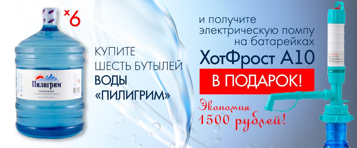 Сколько стоит вода с 1 июля 2018